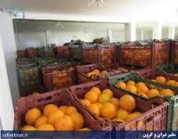 میوه عید