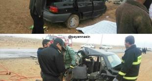 حادثه بهزیستی