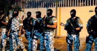 تیم داعش