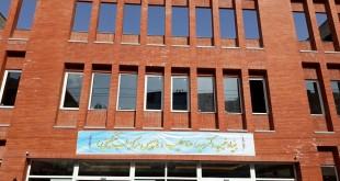 افتتاح نخستین مرکز طب تسکینی