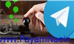تلگرام مخل امنیت