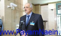 رئیس هیأت دولت سوریه