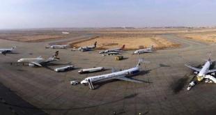 پرواز مقصد تهران