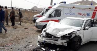 حادثه کاشان