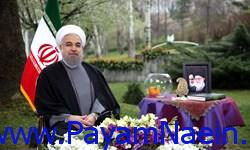 روحانی نوروز97